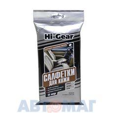 Салфетки для кожи Hi-Gear 25шт