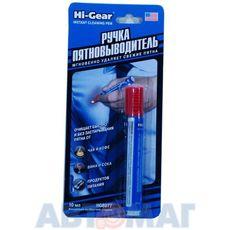 Ручка-пятновыводитель Hi-Gear 10мл