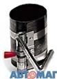 Пpиспособление для установки поршня в цилиндр 89 - 178мм