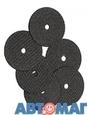 Круг шлифовальный отрезной для ручных машин, диаметр 76 мм, толщина 0.8мм  (1шт.)