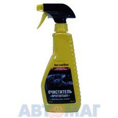 """Очиститель """"Протектант"""" для винила, кожи, пластика, резины Doctor Wax 475мл"""