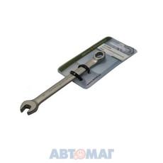 """Ключ комбинированный х 8 мм """"ДТ""""/500"""
