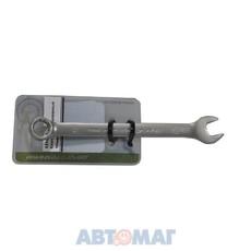 """Ключ комбинированный х 10 мм """"ДТ""""/500"""