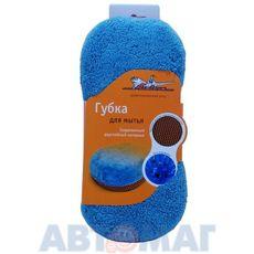 Губка для мытья из микрофибры и коралловой ткани АВ-K-02 AIRLINE
