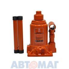 Домкрат телескопический бутылочный гидравлический АJ-TB-02 2 т