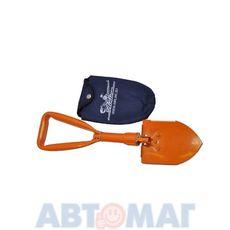 Лопата саперная складная AB--S-02