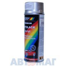 Краска Chevr 95U темно-серебристый МЕ MOTIP