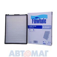 Фильтр салонный Finwhale AS607