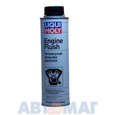 5-минутная промывка двигателя LIQUI MOLY 300мл