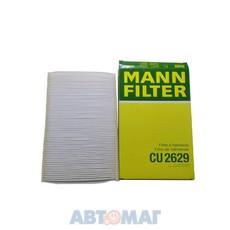 Фильтр салонный MANN CU 2629