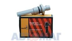 Датчик скорости ВАЗ 2170/2190 (-02) СтартВольт VS-SP 0171