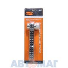 Съемник масляного фильтра цепной 69-120 мм АВТОДЕЛО 40528 (i)