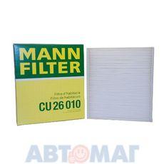 Фильтр салонный MANN CU 26 010