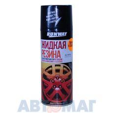 Жидкая резина, Многофункциональное резиновое покрытие цвет-черный 450 мл (аэрозольный)