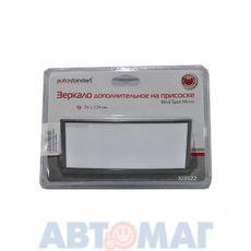 Зеркало внутрисалонное прямоугольное на присоске 56х134мм, AutoStandart