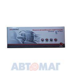 Вешалка а/м универсальная с метал.крепл. (хром), AutoStandart