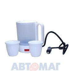 Чайник автомобильный 0,5л 12V (белый) AutoStandart