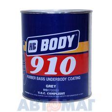 Антикор. покрытие 910(серый)  Body 1кг.