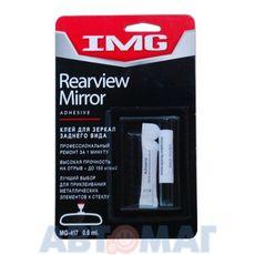 Клей для зеркал заднего вида IMG 0,6мл