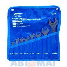 Набор ключей рожковых, 6 - 24 мм, 8 шт., CrV, фосфатированные, ГОСТ 2839// СИБРТЕХ