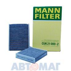Фильтр салонный угольный MANN CUK 21 000-2