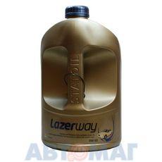 Масло моторное Statoil Lazerway 5w50 4л синтетическое