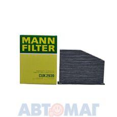 Фильтр салонный угольный MANN CUK 2939