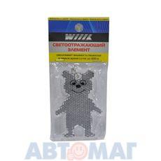 Элемент светоотражающий LS-4 мишка белый (7см) WIIIX