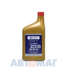 Масло моторное Subaru SN/GF-5 0w20 0,946л синтетическое