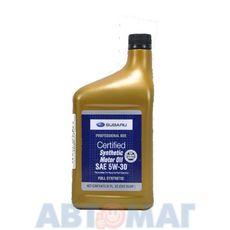 Масло моторное Subaru SN/GF-5 5w30 0,946л синтетическое