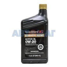 Масло моторное Honda SN/GF-5 0w20 0,946л синтетическое
