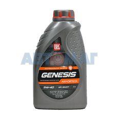 Масло моторное Лукойл Genesis Armortech 5w40 SN A3/B4 1л синтетическое