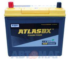 Аккумулятор ATLAS S46B24R ABX AGM 45 а/ч 370А