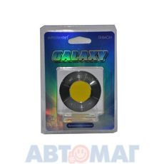 Ароматизатор Galaxy Лимон AutoStandart
