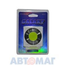 Ароматизатор Galaxy Бриз AutoStandart