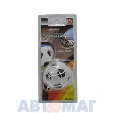 """Ароматизатор """"Футбольный мяч"""" океан AutoStandart"""