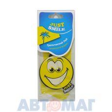 """Ароматизатор """"Just Smile"""" (тропический рай) AutoStandart"""