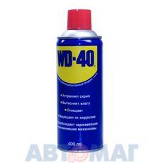 Смазка универсальная WD-40 400мл