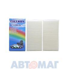 Фильтр салонный Honda Civic VII 01 (комплект 2 штуки)