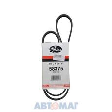 Ремень генератора ВАЗ 2110-12 GATES 58375 (5РК1123) с ГУР