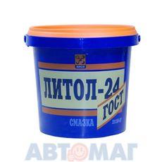 Литол -24 пластиковая банка ARGO 900гр