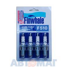 Комплект свечей зажигания Finwhale F510 (4шт)