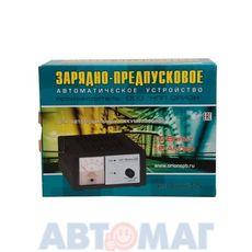 Устройство зарядное Striver PW-325 (0.6-15A со стрелкой) (С-Пб)