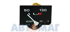 Приемник указатель температуры ВАЗ 2108 20.3807010 Автоприбор