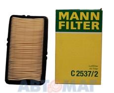 Фильтр воздушный MANN C 2537/2