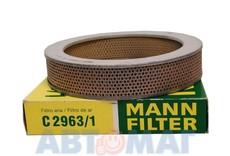 Фильтр воздушный MANN C 2963/1