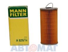 Фильтр масляный MANN H 829/1 x