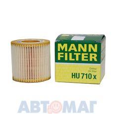 Фильтр масляный MANN HU 710 x