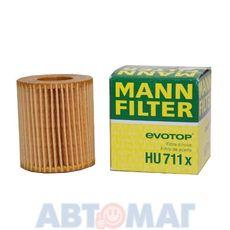 Фильтр масляный MANN HU 711 x