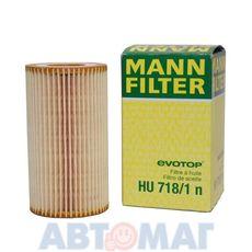 Фильтр масляный MANN HU 718/1n
